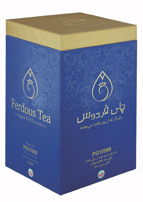 چای فردوس